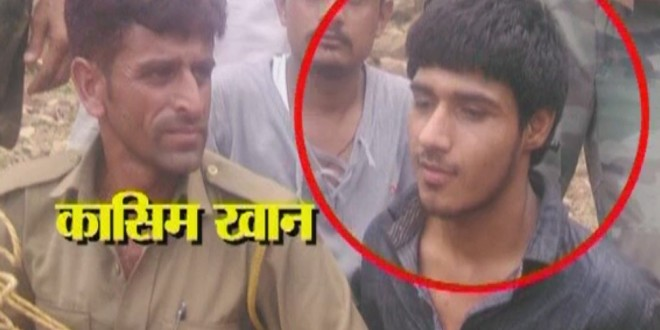 Udhampur attack: Kasim second Pakistan citizen to be captured after Kasab