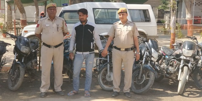 ACTIVE AUTO LIFTER ARRESTED BY DELHI POLICE