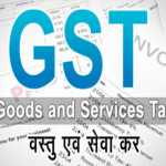 GST Demand Notice