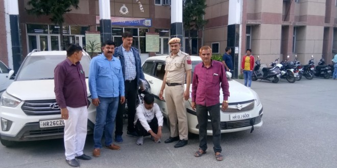 TWO DREADED AUTO LIFTERS USED TO TARGET CARS PARKED OUTSIDE GYM ARRESTED