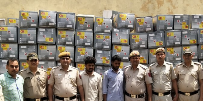 INFAMOUS BURGLAR GANG OF MOTIHARI BUSTED;  TWO ARRESTED BY DELHI POLICE