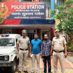 one fraudster involved in cheating banks for availing Credit Cards by using forged documents arrested