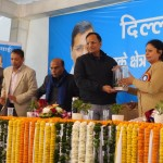 Minister of Home, Delhi lays foundation stone of Annexe Building