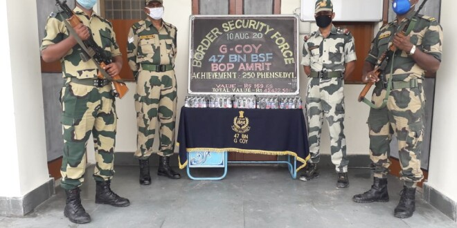 BSF FOILED ATTEMPTS OF SMUGGLING – SEIZED  318 BOTTLES OF PHENSEDYL